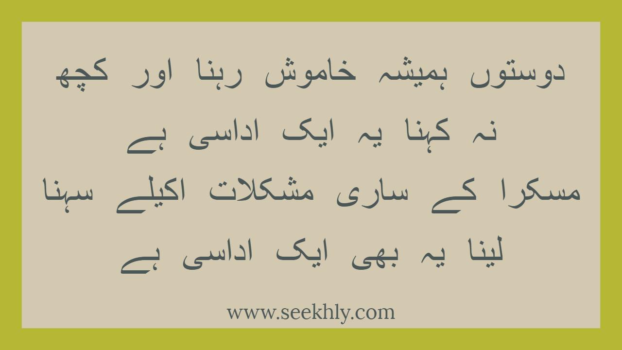 poetry pics,