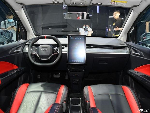 2020 - [Chine] Salon de l'auto de Pékin  3-AE7515-D-FA89-4-A55-A1-C4-F5-B9-D73-CD5-A4