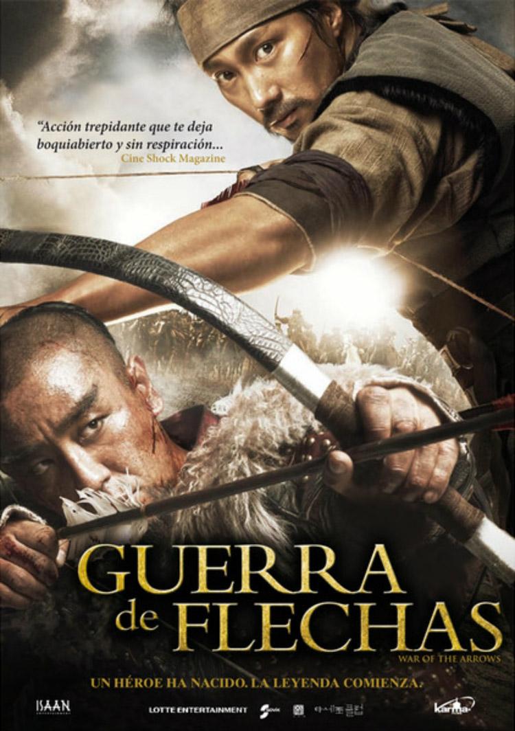 guerra-de-flechas-poster.jpg