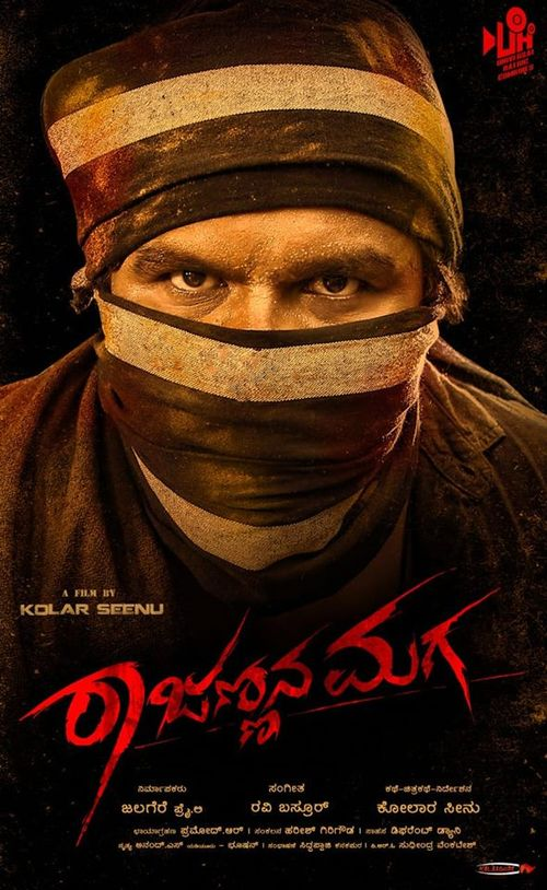 Rajannana Maga (2020) Hindi Dubbed 720p HDRip Esubs Download