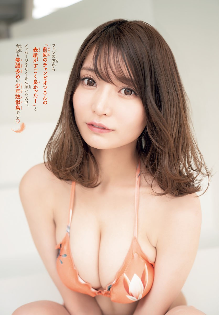 Nitori-Sayaka-005