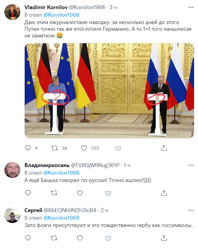 Fire-Shot-Capture-988-Vladimir-Kornilov-1-1-twitter-com