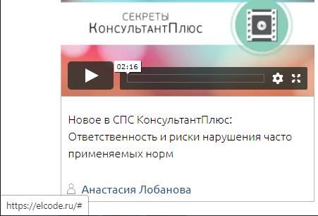 Screenshot-760.png
