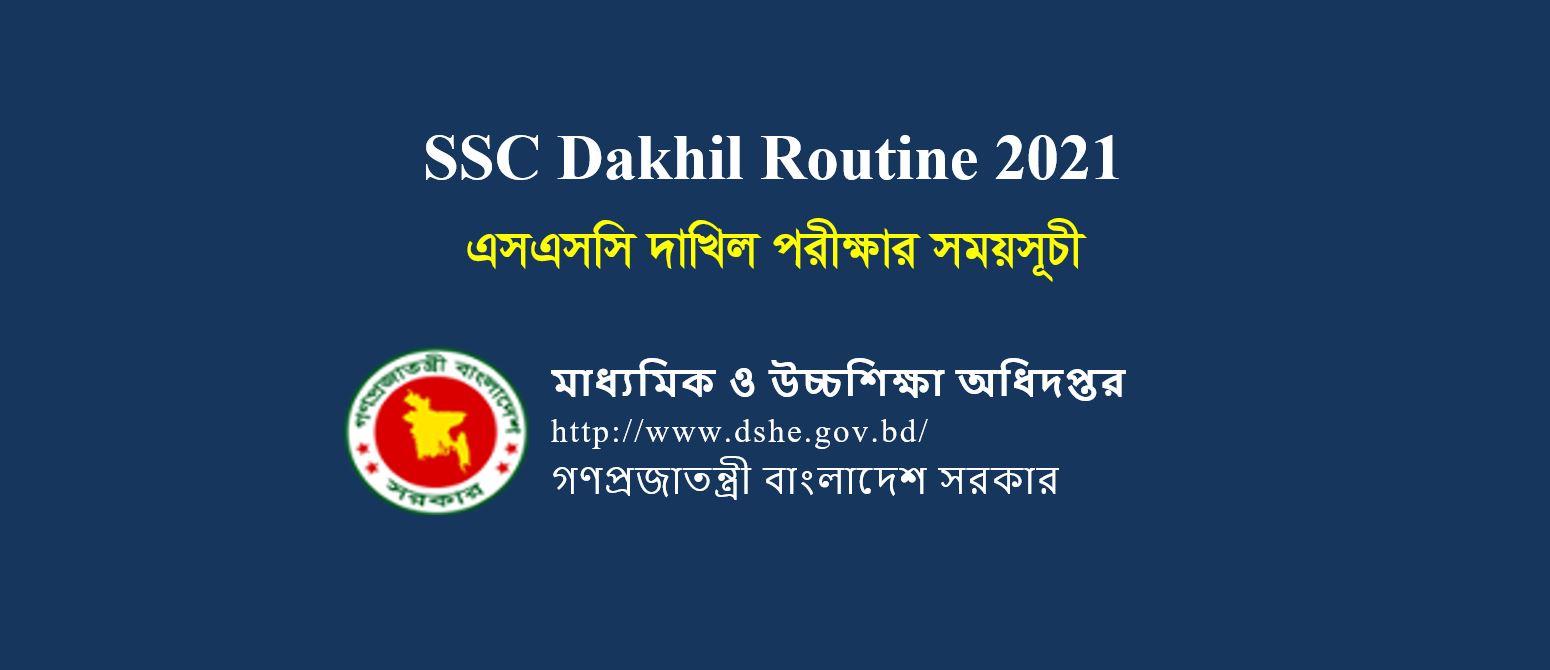 ssc-dakhil-routine-2021