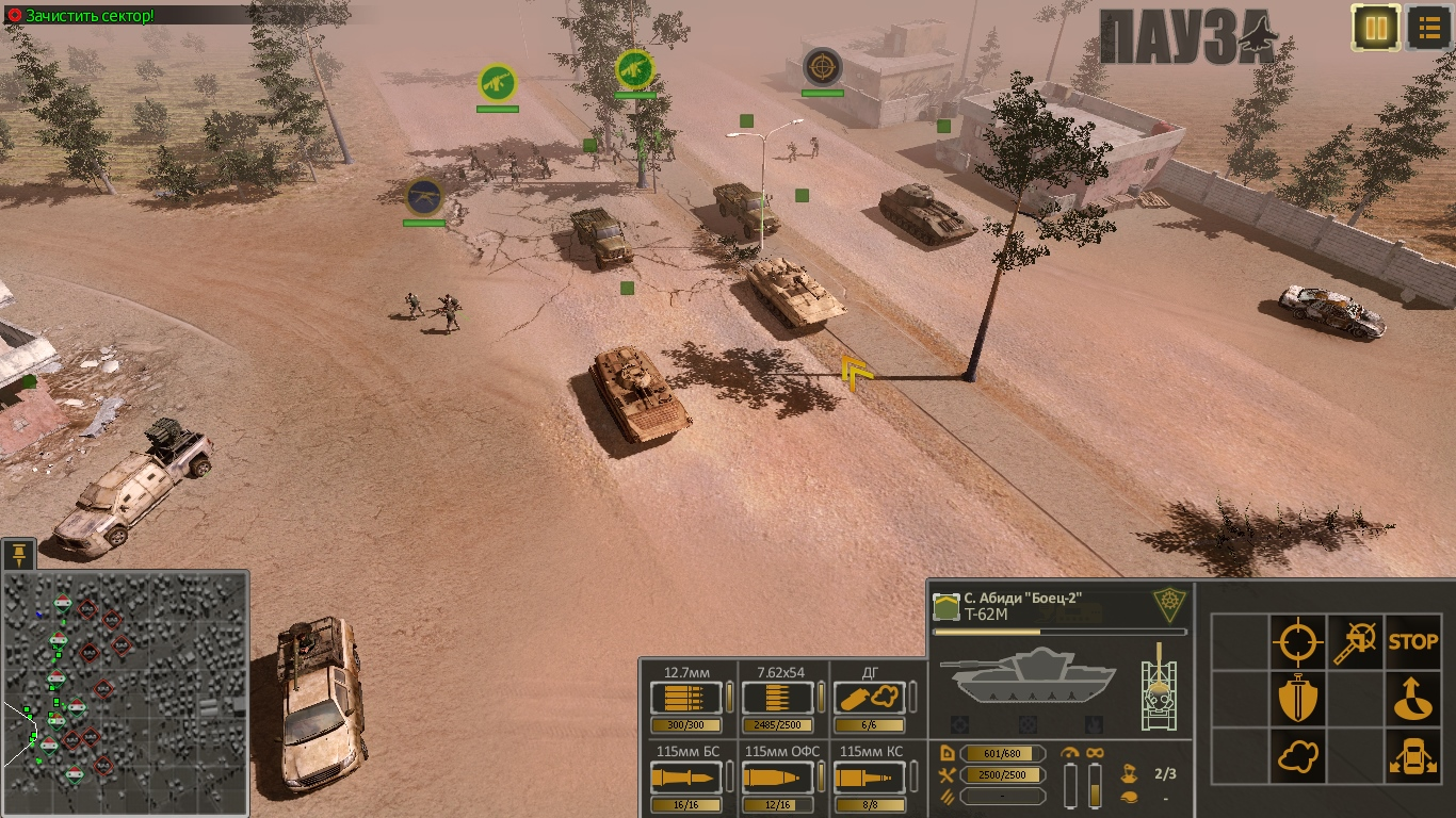 Syrian-Warfare-2021-02-18-20-08-12-150