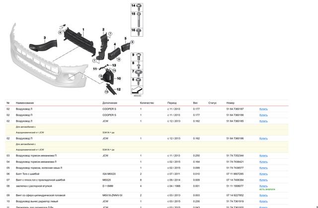 Screenshot-20200324-231542.png