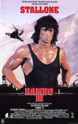 რემბო 3 RAMBO III