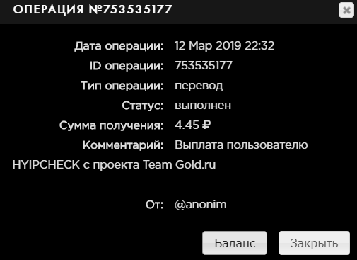 Screenshot-9.png