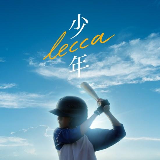 [Single] lecca – Shounen