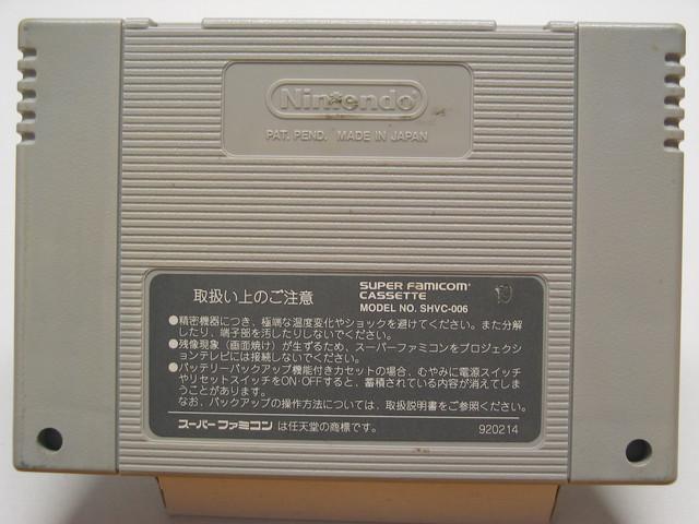 SFC-3999