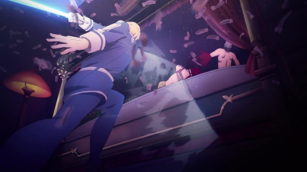 """Indice de Tabues"" | Sword Art Online: Alicization"
