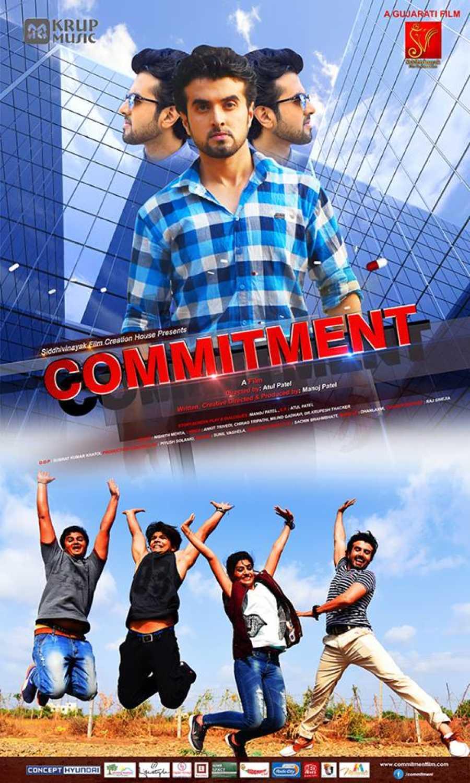 Commitment-Gujarati