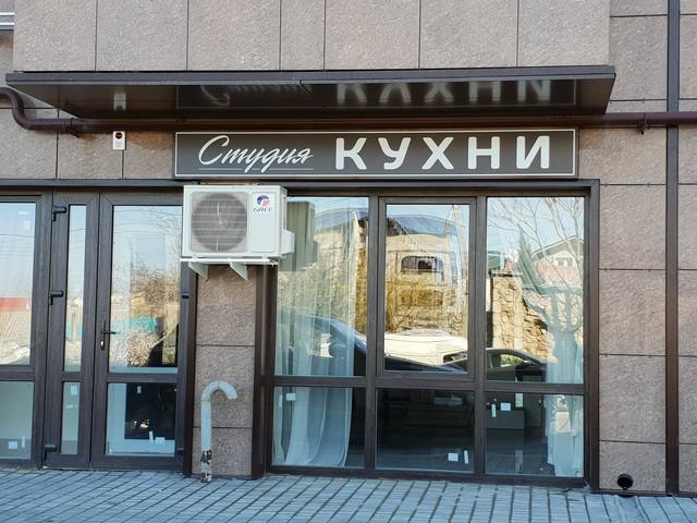 Наружная реклама в Севастополе: эффективное и доступное средство продвижения