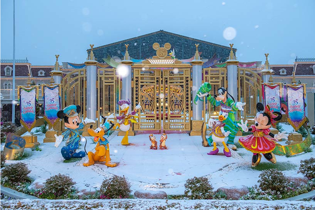 [Tokyo Disney Resort] Le Resort en général - le coin des petites infos - Page 14 Xx16