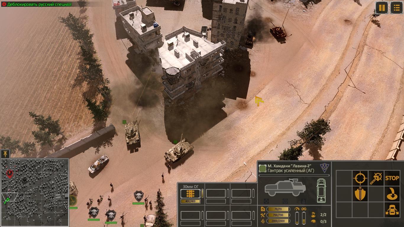 Syrian-Warfare-2021-02-09-02-43-20-827