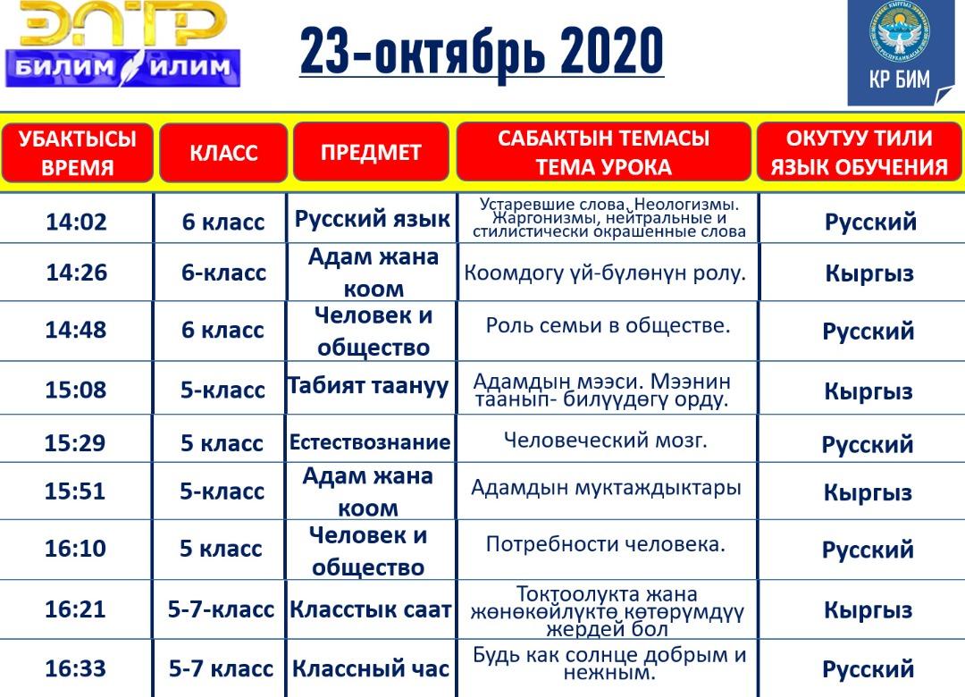 IMG-20201017-WA0014