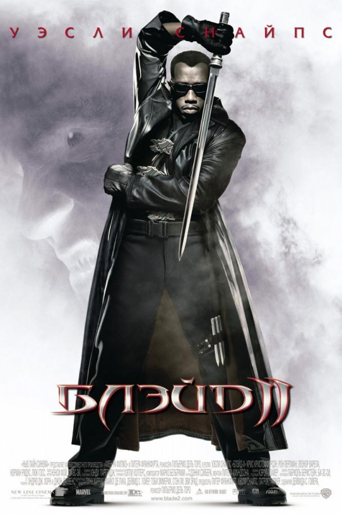 Смотреть Блэйд 2 / Blade II Онлайн бесплатно - Мир вампиров в ужасе от появления новой расы супер-кровососов. Именно благодаря этому...