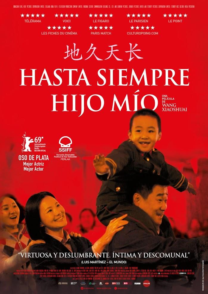 Hasta-Siempre-poster-A4-150-RGB.jpg