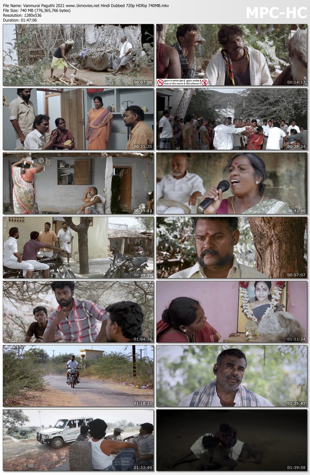 Samarbhumi bingtorrent Screen shots