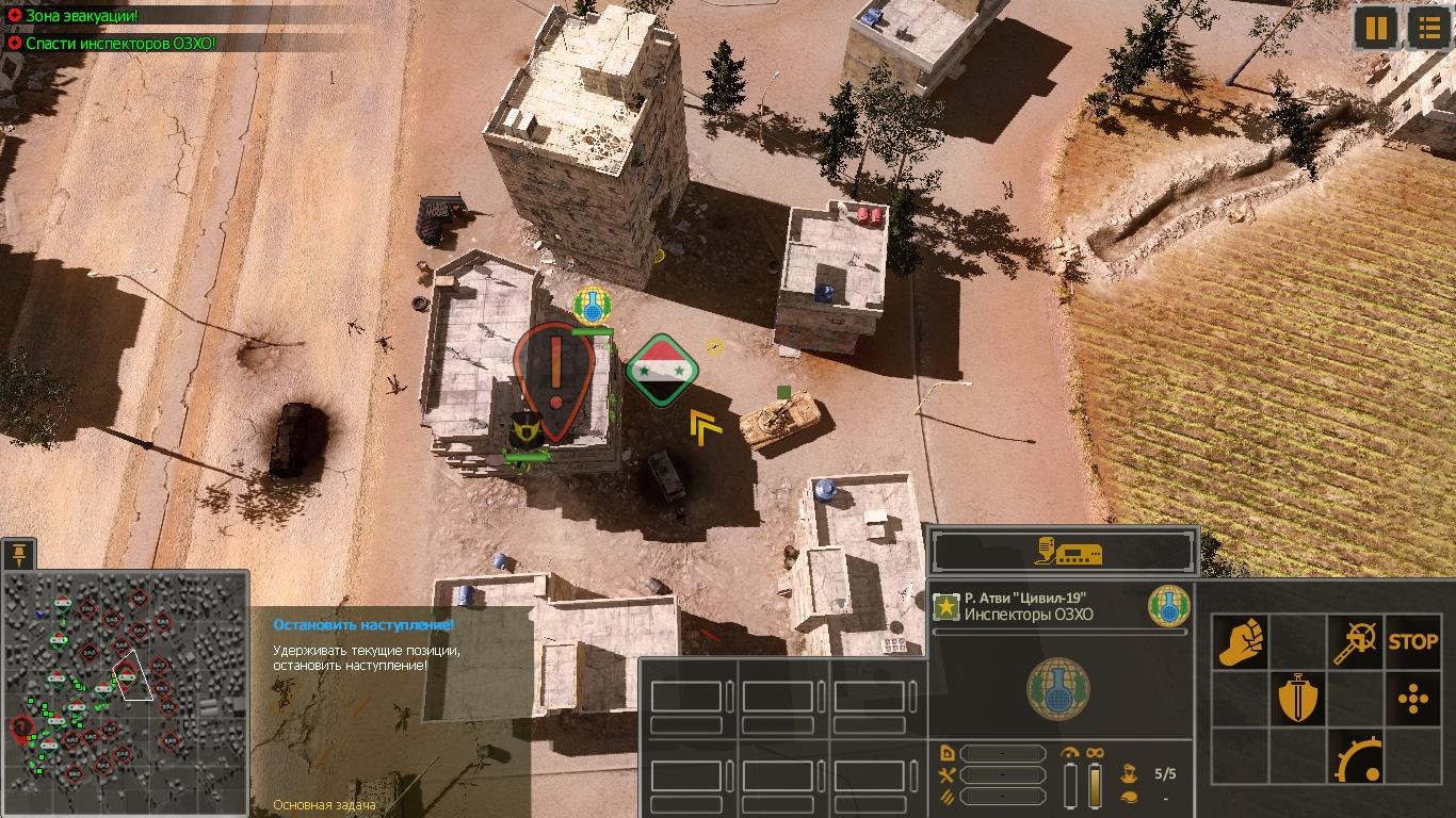 Syrian-Warfare-2021-02-20-02-57-22-674