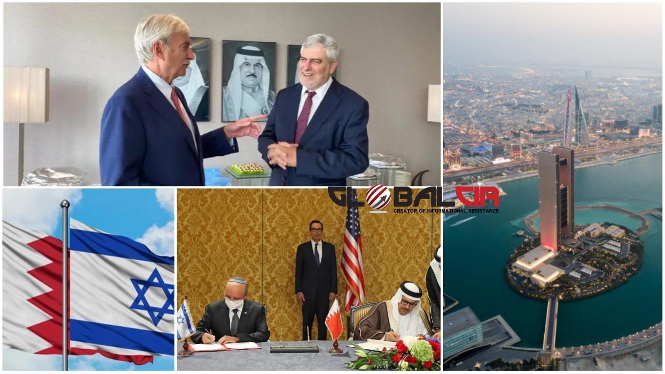 TRAMPOV 'ABRAHAMOV SPORAZUM' U PRAKSI! Dvije najveće izraelske banke potpisale sporazum o saradnji sa Nacionalnom bankom Bahreina