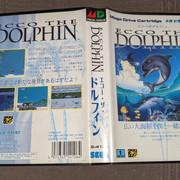 [vds] jeux Famicom, Super Famicom, Megadrive update prix 25/07 PXL-20210723-094313260