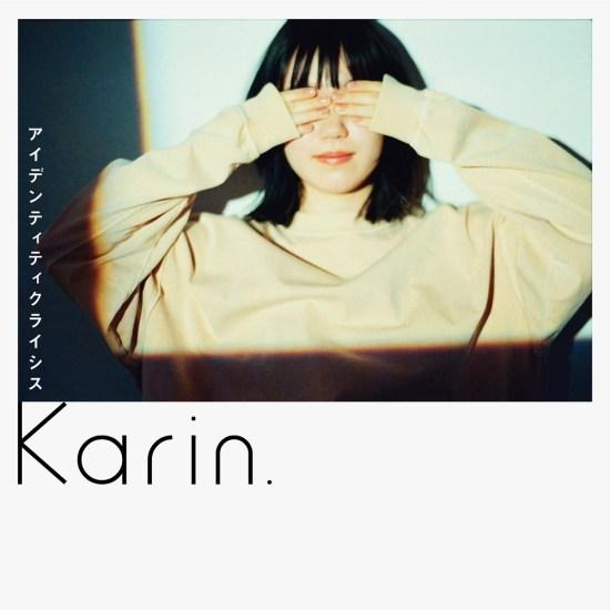 [Album] Karin. – Identity Crisis