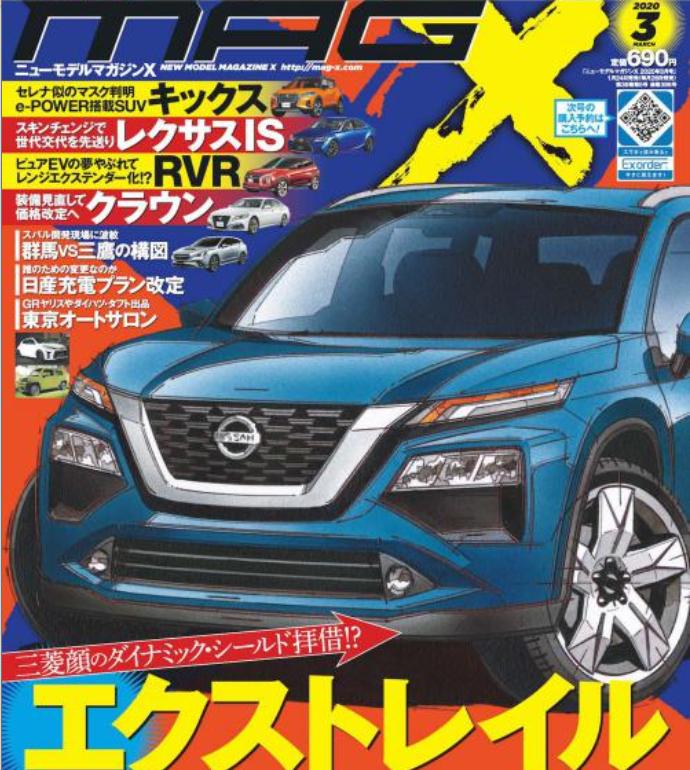 2021 Nissan X-Trail / Rogue 16