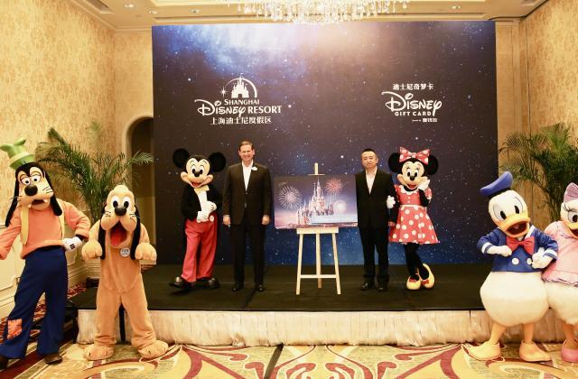 [Shanghai Disney Resort] Le Resort en général - le coin des petites infos  - Page 8 Xx51