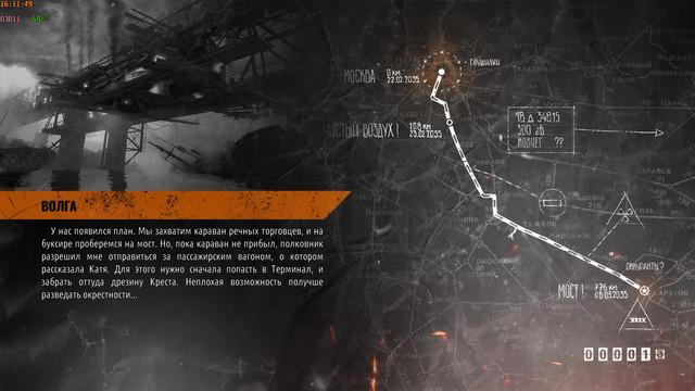 Metro-Exodus-2019-02-25-16-11-49-512.jpg