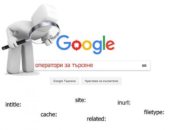 google-tarsene-snimki
