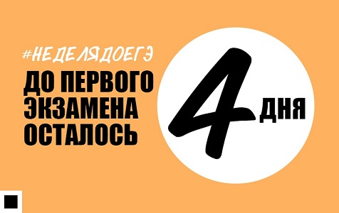 Газета «САМИ»
