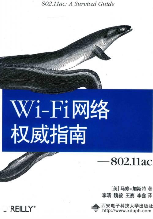 [中文H漫畫]我會做件好事當作回禮的........