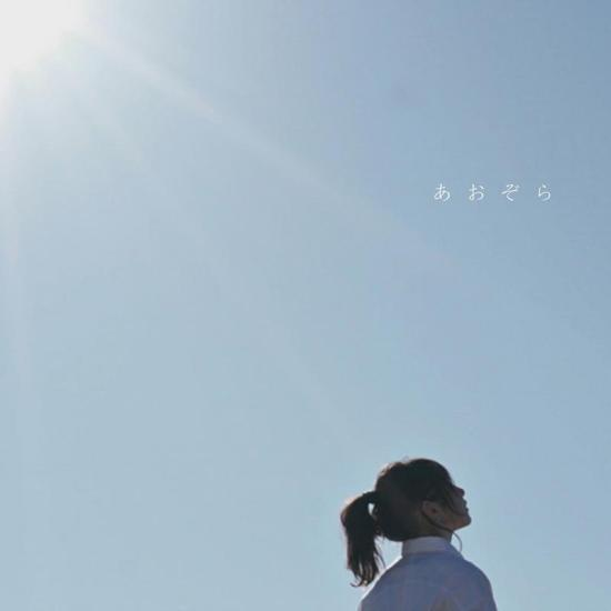 [Single] Leo Ieiri – Aozora