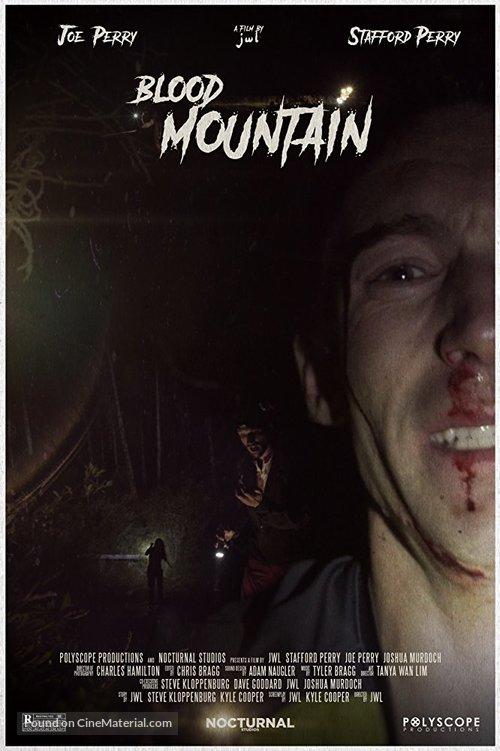 სისხლიანი მთა / BLOOD MOUNTAIN
