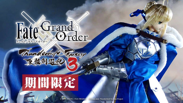 《Fate/Grand Order》×《Thunderbolt Fantasy 東離劍遊紀》 合作影片正式公布! Maxresdefault