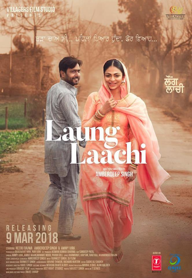 Laung Laachi 2018 Punjabi 480p HDRip ESubs 400MB Download