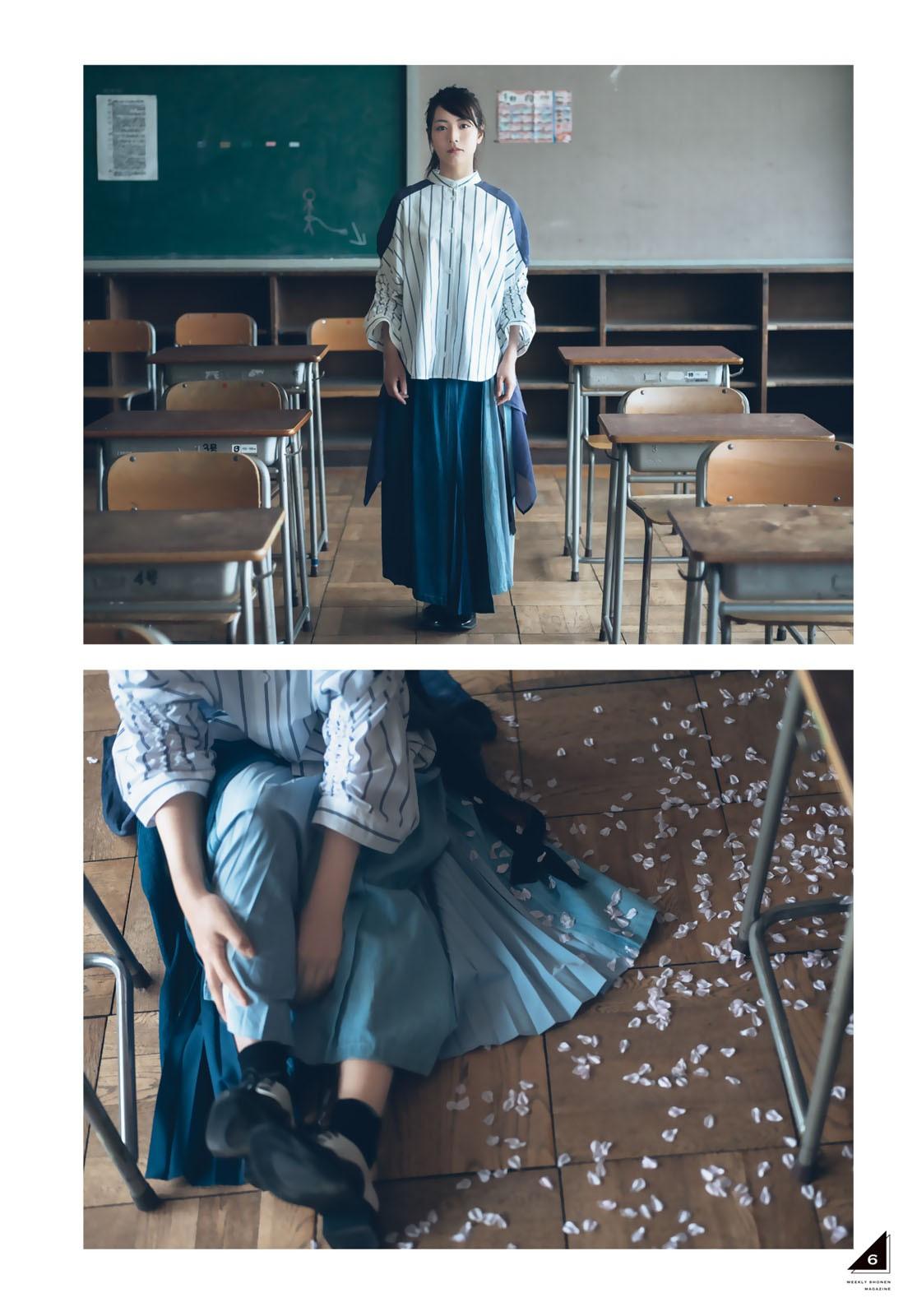 [Weekly Shonen Magazine] 2021 No.17 Hinako Kitano 北野日奈子 008