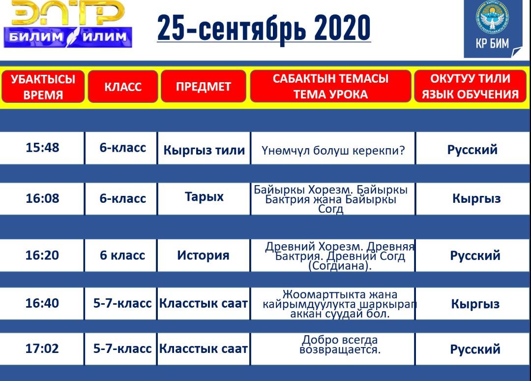 IMG-20200919-WA0017