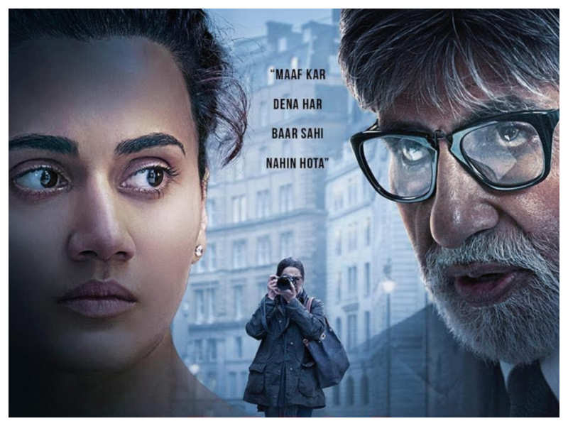 Badla (2019) Hindi HDRip 720p