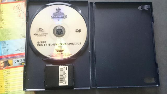 [ACH] Moonwalker PCB [VDS] Kinnikuman Grand Prix 2 pour System 246/256 DSC-0050