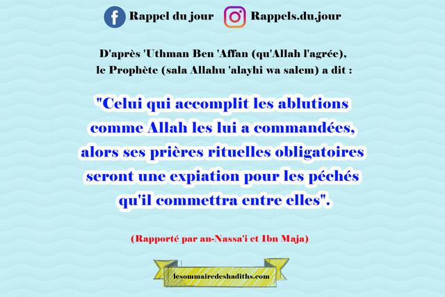 Uthman Ibn Affan - Celui qui accomplit les ablutions comme Allah les lui a commandées