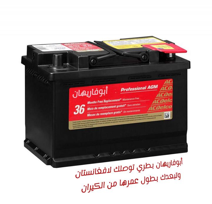 IMG-20200430-062853