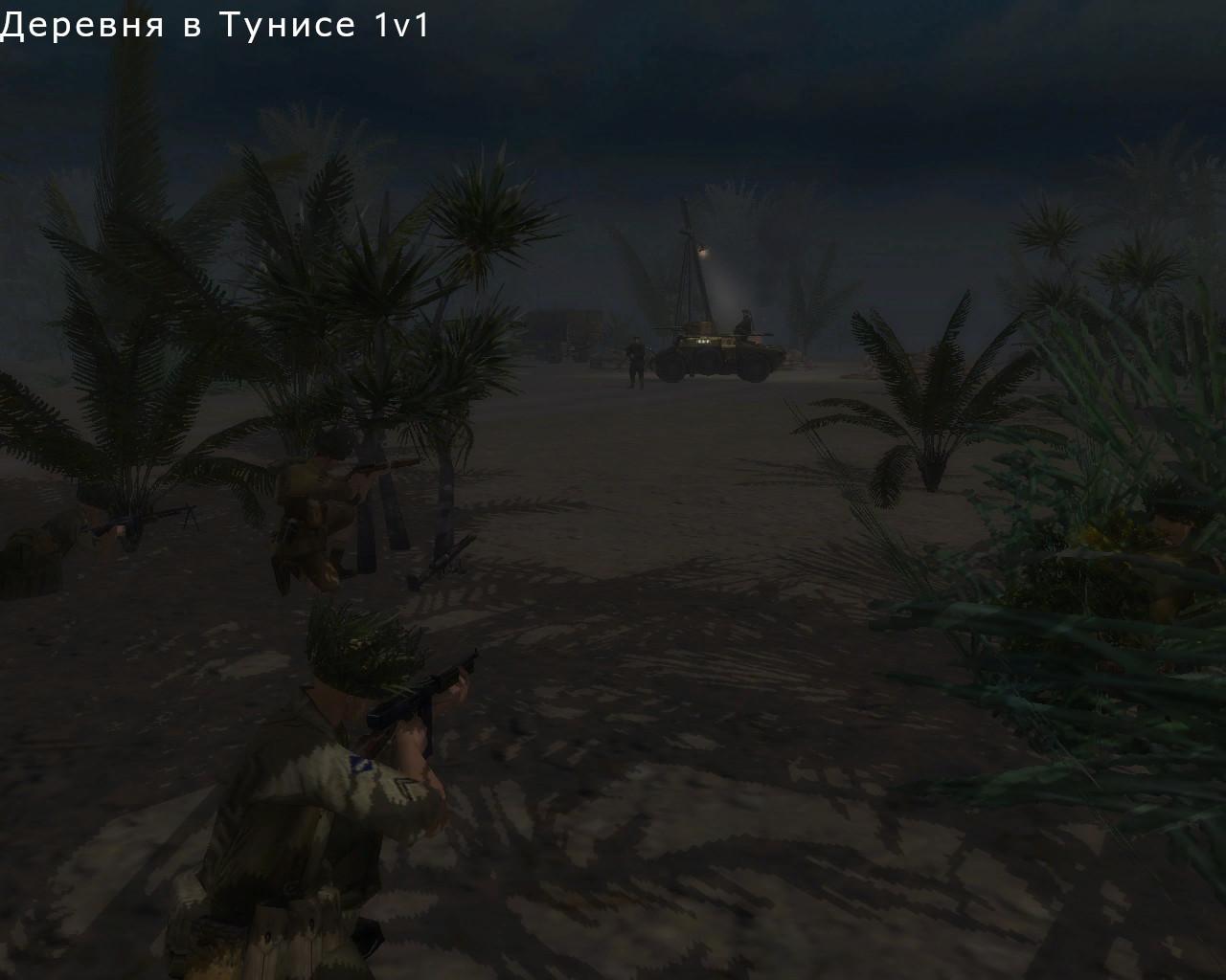 Мультиплеер для Лис Пустыни 1.0.0