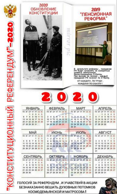 Photo-Editor-20200217-193258499