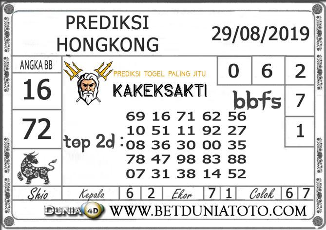 """Prediksi Togel """"HONGKONG"""" DUNIA4D 29 AGUSTUS 2019"""
