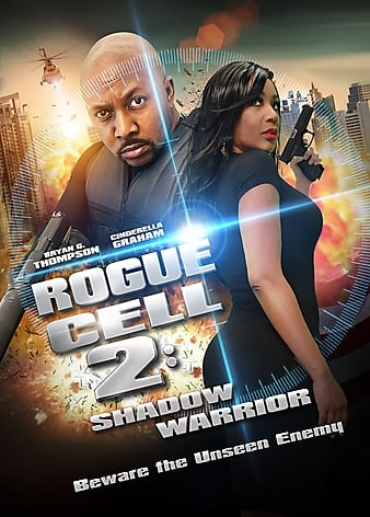 Rogue Cell Shadow Warrior (2020) English 480p WEB-DL x264 AAC 300MB ESub