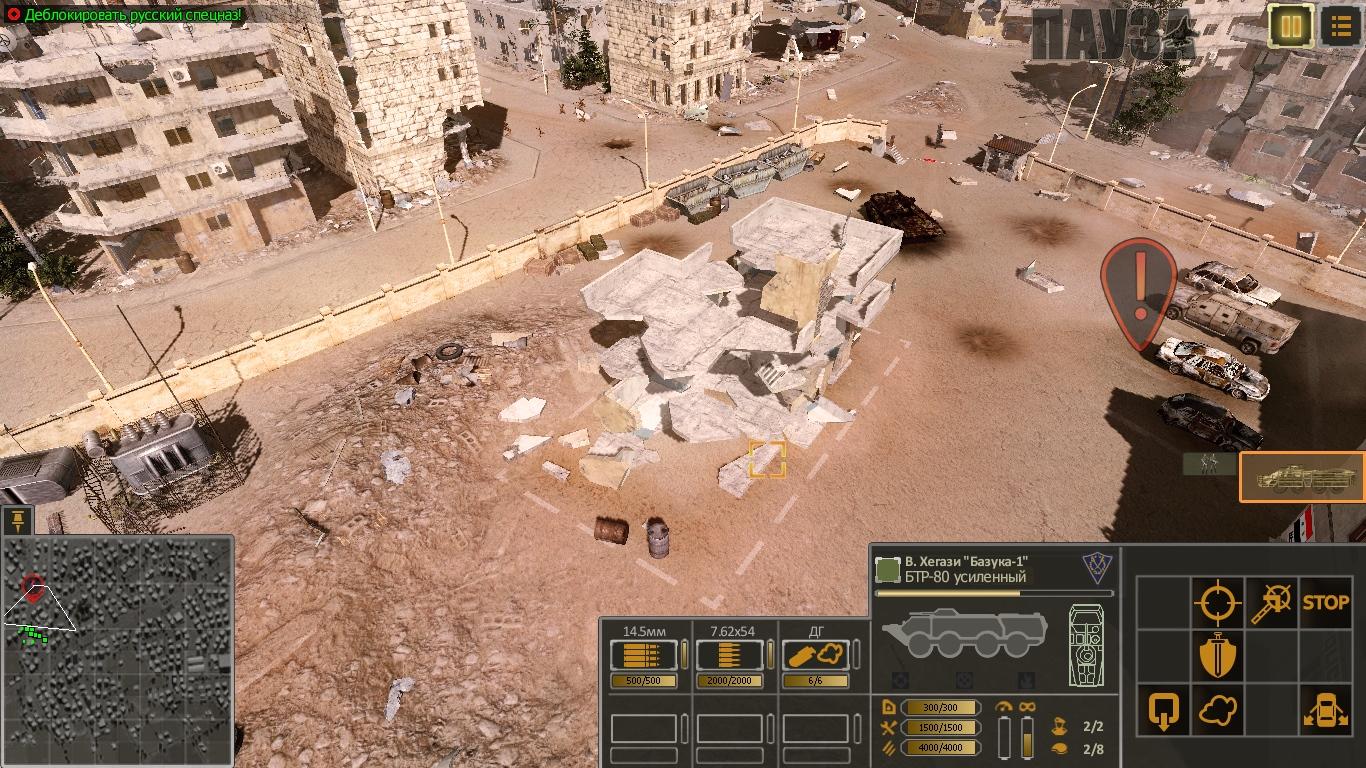 Syrian-Warfare-2021-02-10-04-25-15-416