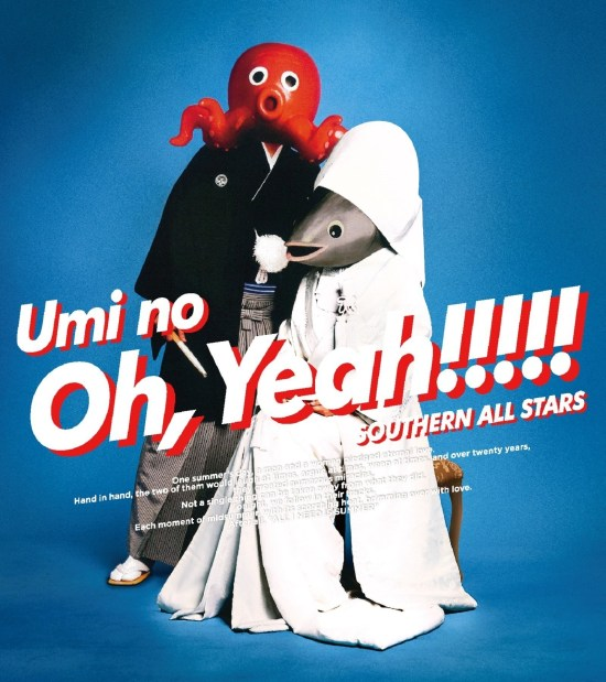[Album] Southern All Stars – Umi no Oh, Yeah!!