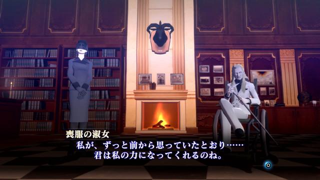 真・女神轉生III-NOCTURNE HD REMASTER 角色、惡魔、魔人、魔人合體、阿瑪拉深界+限量版詳細介紹 5